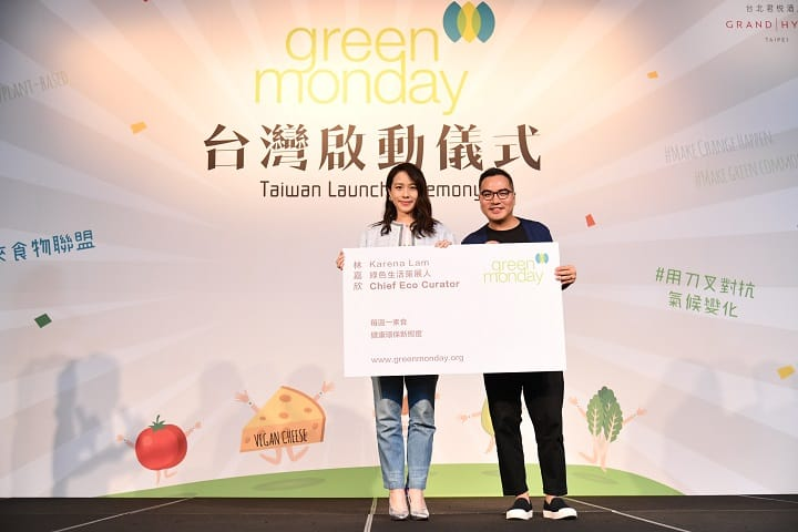 台灣啟動儀式,請來藝人林嘉欣擔任 Green Monday 的大中華區大使,更特別委任她為 Green Monday 的「綠色生活策展人」(圖片:Green Monday)