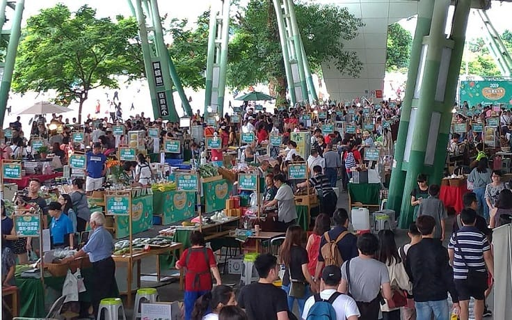 The Taipei Expo Farmer's Market has more than 120 stalls run by farmers across Taiwan.
