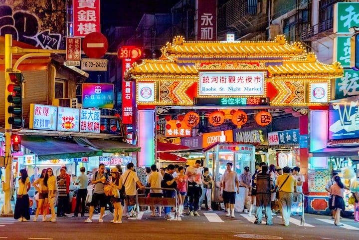Among the list of Bib Gourmand street food stalls are three from Raohe Night Market.