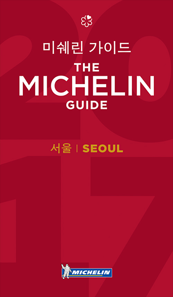 Michelin Guide Seoul 2017