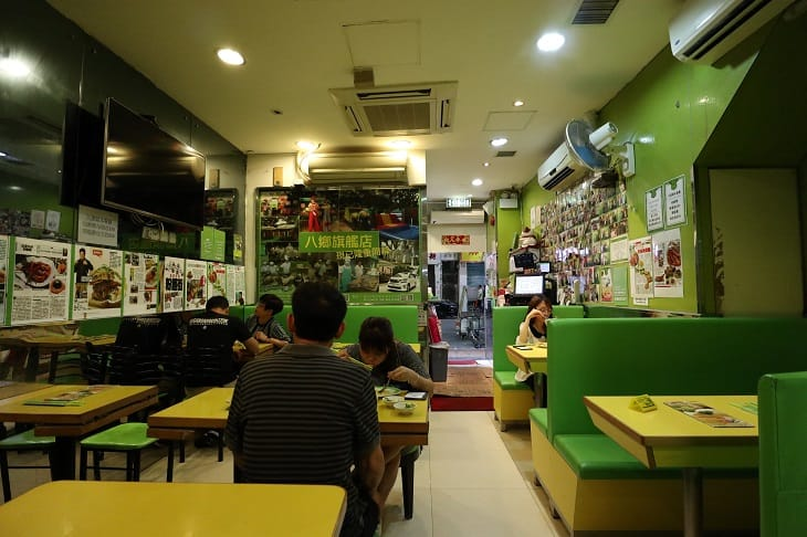 店內環境不算擠迫,綠色成為店子標記。(圖片:陳佳男)