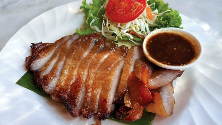 Grilled Pork Shoulder with Honey and Herbs - Somtum Khun Kan