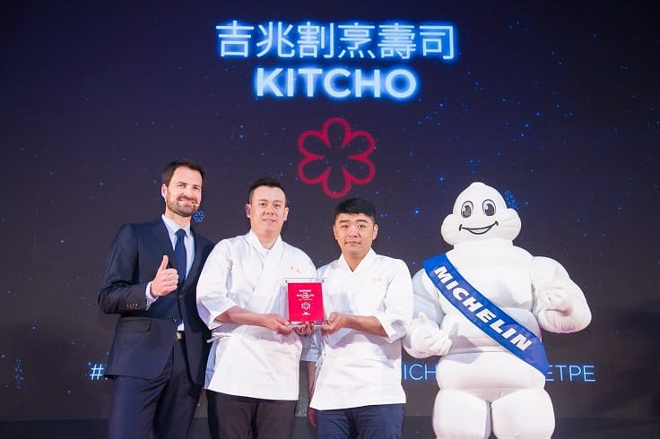 Kitcho receives a MICHELIN star for the second year running. (Pic: MICHELIN Guide Digital)