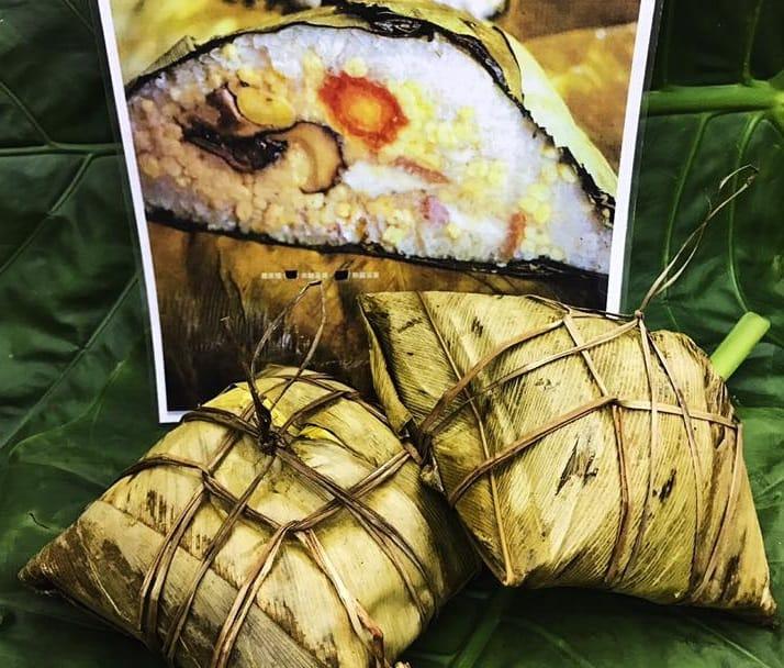 肇慶的裹蒸糭,用新鮮冬葉來包,有獨特清香味。(圖片:中國龍面書)