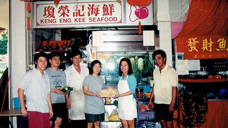 The second and third generation operators of Keng Eng Kee while it was at the Alexandra Village coffeeshop. Third from left is Liew Choy, Paul and Wayne's father. (Pic: Paul Liew)