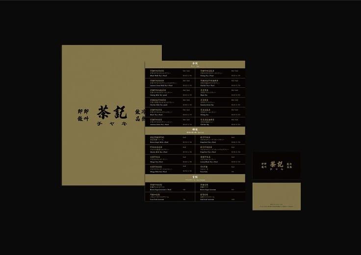 Daily Good Studio 在日本的餐廳客戶茶記,以金色及黑色作主調。(圖片:Daily Good Studio)