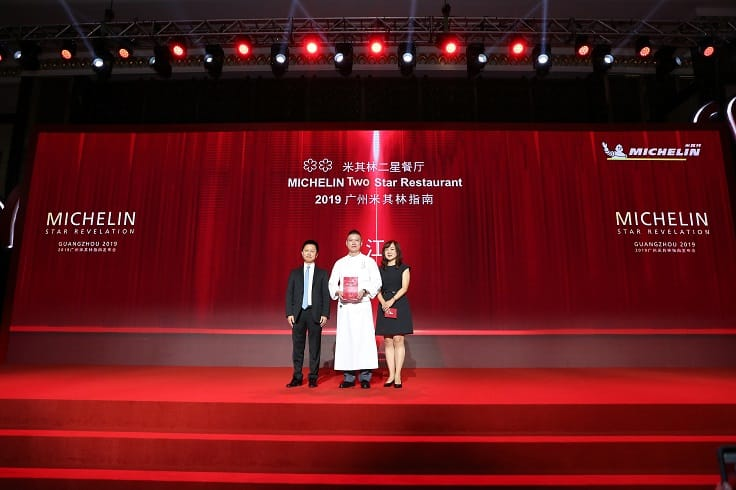 """""""江"""" 在本届《米其林指南广州》中成为广州第一家获颁二星的餐馆。(图片:米其林中国)"""