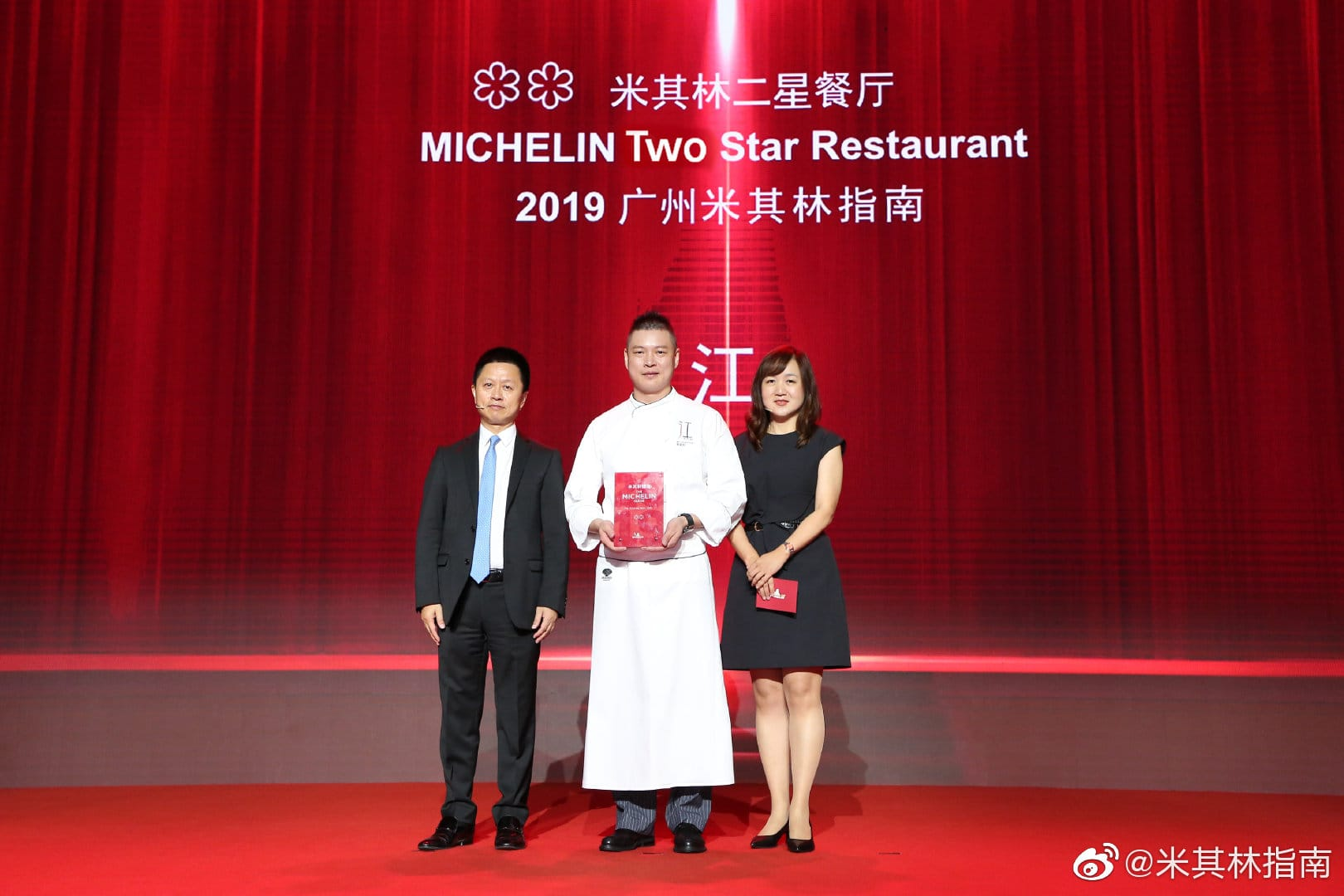 Jiang By Chef Fei at the Mandarin Oriental Hotel in Guangzhou. (Photo courtesy of MICHELIN Guide China.)