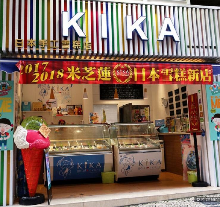 日本人後藤玲子,因為旅遊愛上澳門留下創業,造就和風意式雪糕傳奇。(資料圖片)