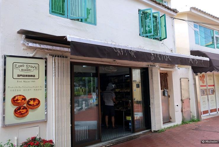 安德魯餅店戴紳禮街店,是遊澳旅人朝聖地方。(資料圖片)