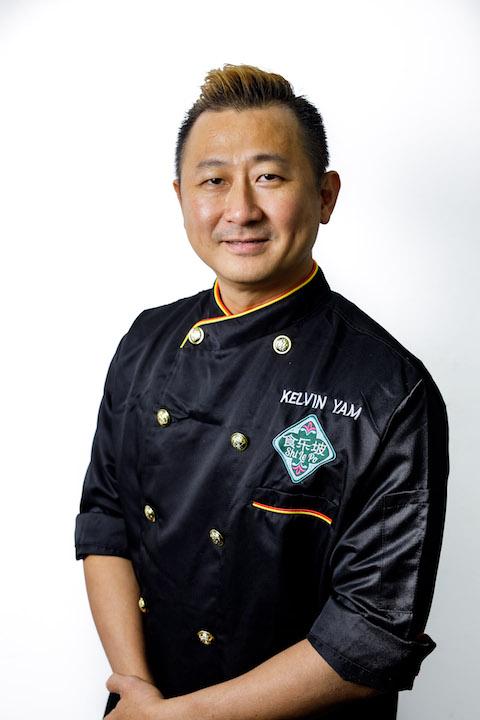 Shi Le Po_Chef Kelvin Yam.jpg