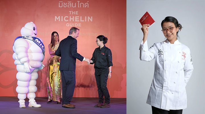 Chef Pom receiving her Michelin award at the inaugural launch of the MICHELIN Guide in Thailand.