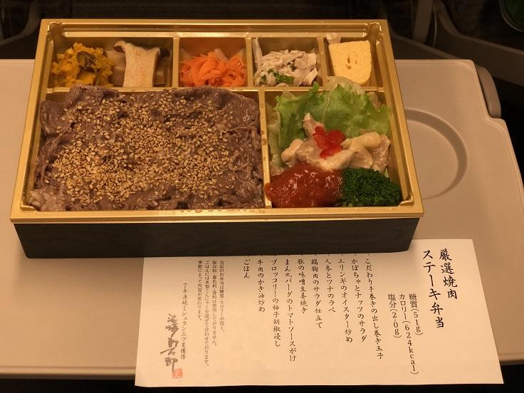 大廚江崎新太郎開設的健康便當,每款便當都寫明了所含糖份、卡路里及鹽份等營養資料。(潘小熊攝)