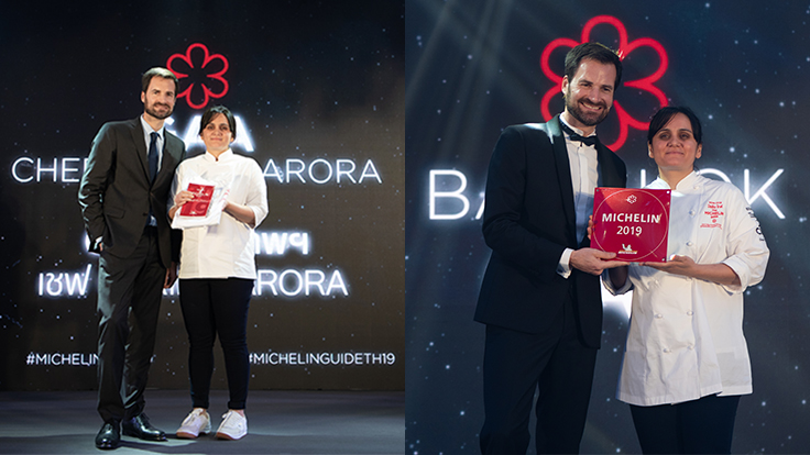 Garima Arora became the first Indian woman in the world to be awarded a MICHELIN Star for her innovative restaurant, Gaa, located in Bangkok.