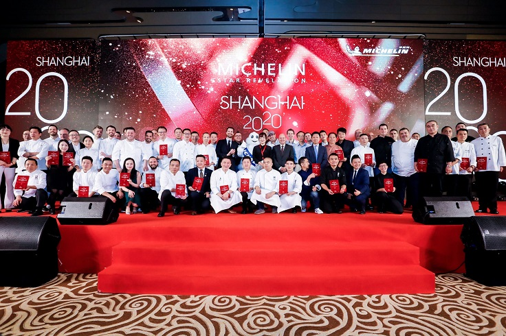 Chefs take the stage at the launch of the MICHELIN Guide Shanghai 2020.