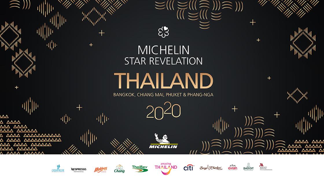 Star Events 2020.Michelin Guide Thailand 2020 Michelin Star Revelation Press