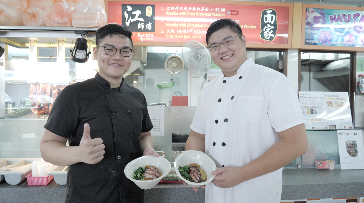 Brothers Moo Yun Kheng and Moo Yun Wah run Chef Kang's Noodle House (Pic: MICHELIN Guide Digital)