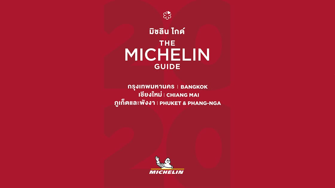Michelin Guide Thailand The Official Website