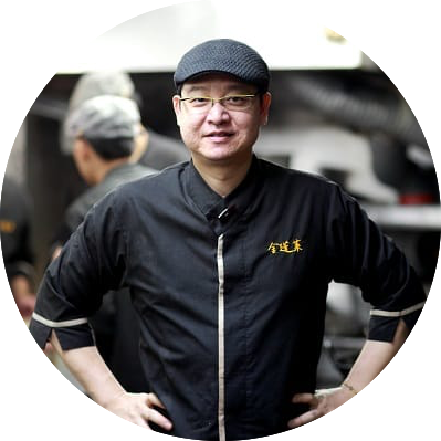Eric-chen-golden-formosa-michelin.png