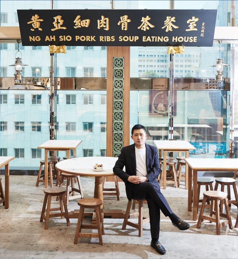 Henry Tseng, CEO of the Hersing Culinary group (Pic: Hersing Culinary)