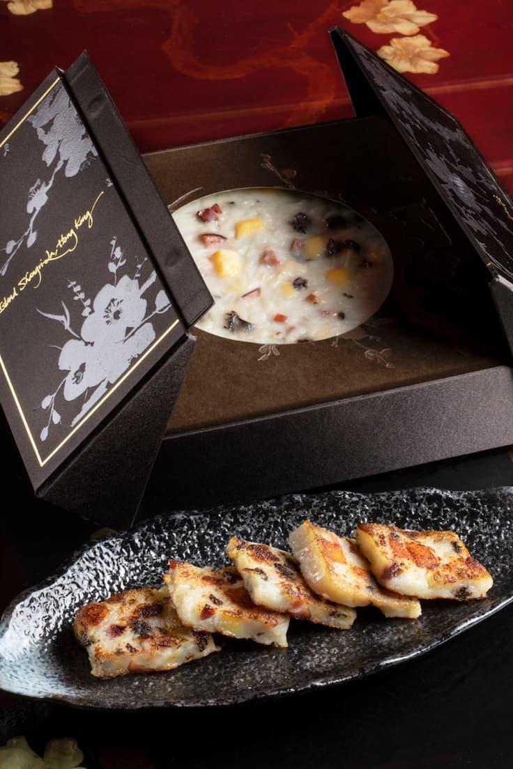 夏宮今年新推出的「八喜元貝蘿蔔糕」。(圖片來源:夏宮)