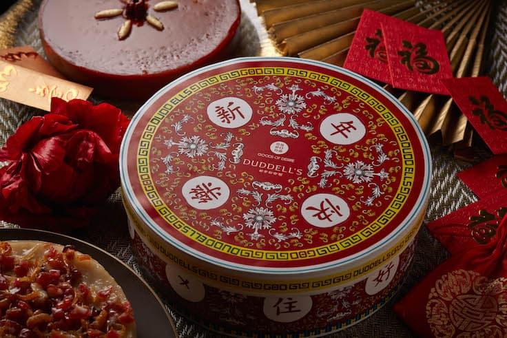 都爹利會館賀年糕點的盒子,圖案向香港的歷史文化致敬。(圖片來源:都爹利會館)