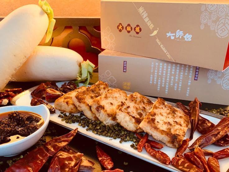 大班樓與大師姐合作推出的「麻辣蘿蔔糕」。(圖片來源:大師姐)