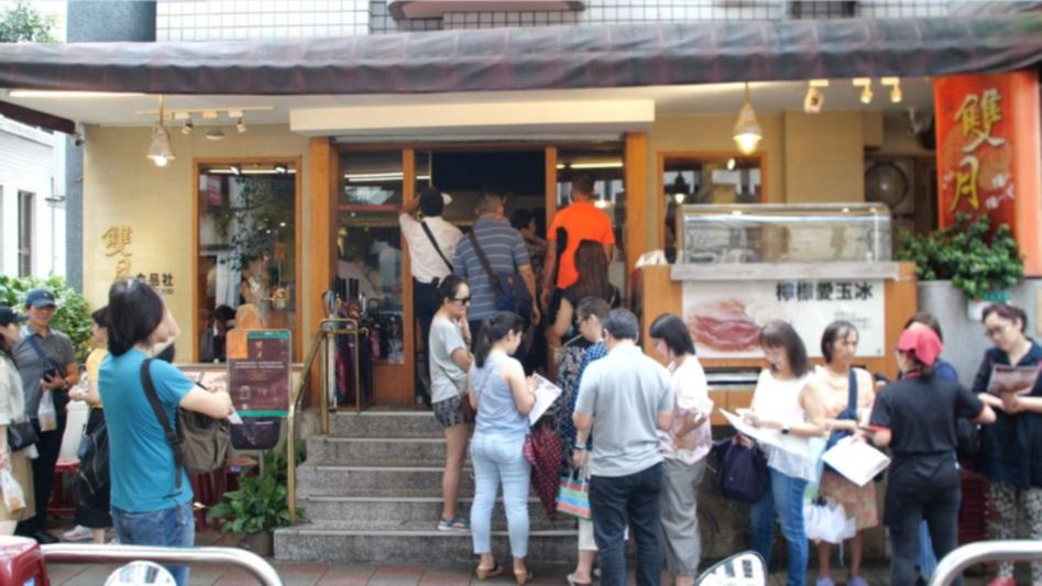 Queues outside Shuang Yue Food are a common sight.