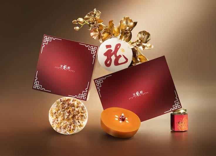 天龍軒的椰汁年糕、瑤柱蘿蔔糕及禮盒。(圖片來源:天龍軒)