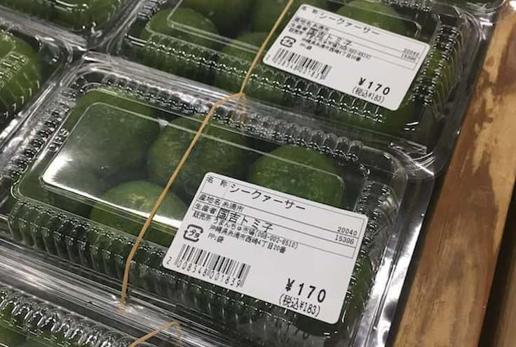 Shikuwasa is available at a local supermarket at a price of $170 Japanese Yen for a box of seven fruit.