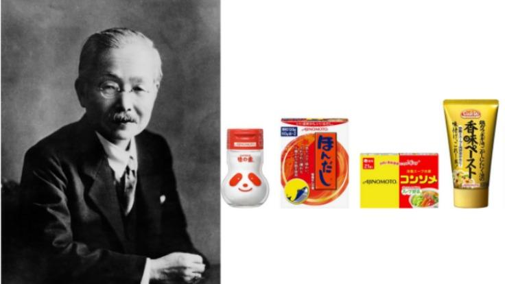 Kikunae Ikeda, the Japanese chemist and Professor of Chemistry who discovered the umami taste and later founded the Ajinomoto company that now offers a wide range of seasoning products. Image Source: Ajinomoto website and Wikipedia.