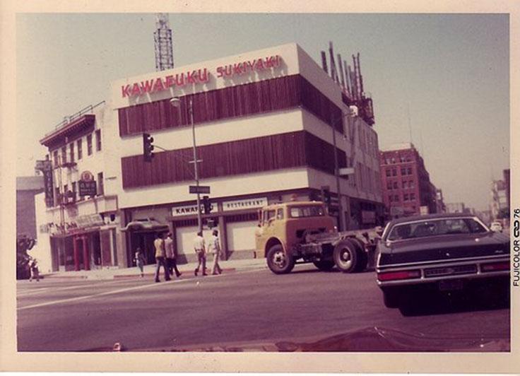 川福在 1960 年代中期於洛杉磯開幕(圖: discovernikkei.org.)