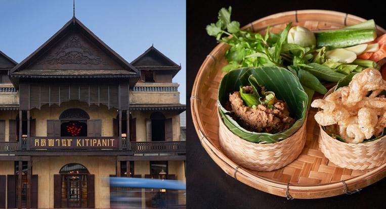 Kiti Panit ร้านอาหารที่ปรับโฉมห้างสรรพสินค้าอายุร้อยปีให้เป็นสถานที่กินข้าว (ภาพ: Chili Pop)