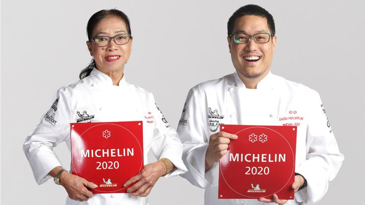 The debut edition of MICHELIN Guide Dining Series 2020 kicks off with Jay Fai and Chef Ice of Sorn.