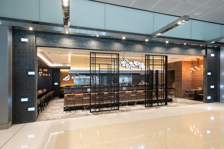 繼新加坡及多倫多後,「金色不如帰」於國際金融中心開設香港第一間分店(圖片:金色不如帰)
