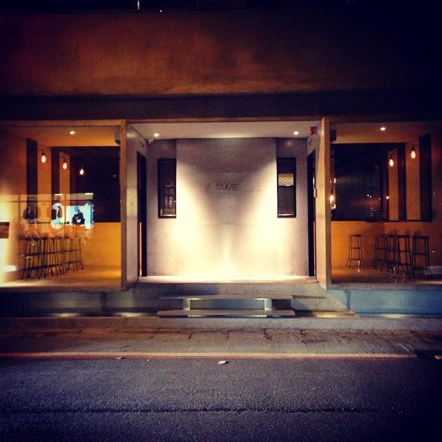 這幾年不少台灣餐廳建立了國際知名度,MUME 是其一。餐飲業者都很希望能齊力度過這次的疫情難關。(圖片:MUME 臉書)