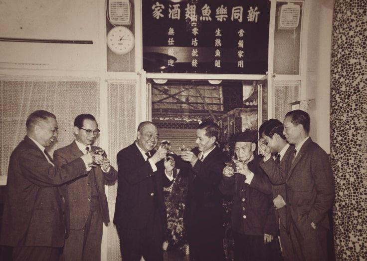 新同樂於 1969 年於銅鑼灣開業,左三是創辦人袁傑(圖片:新同樂)