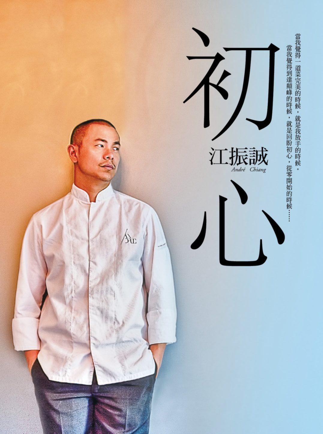 初心__平安文化.jpg