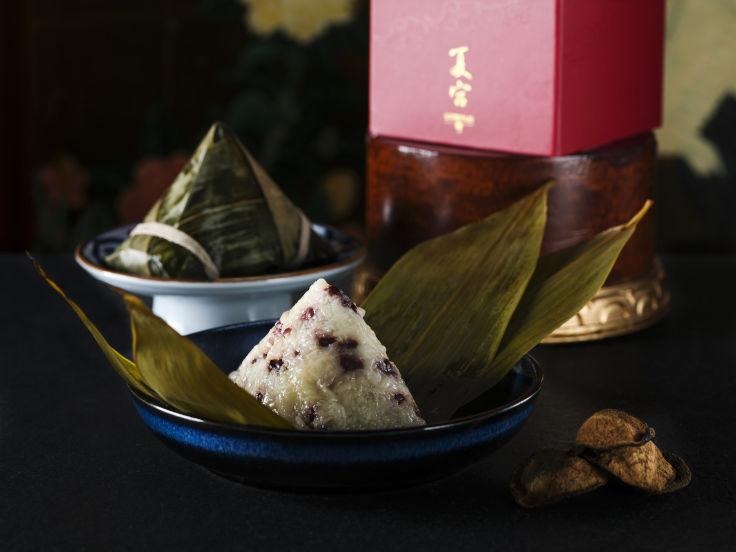 夏宮的六十年陳皮紅豆粽(圖片:夏宮)