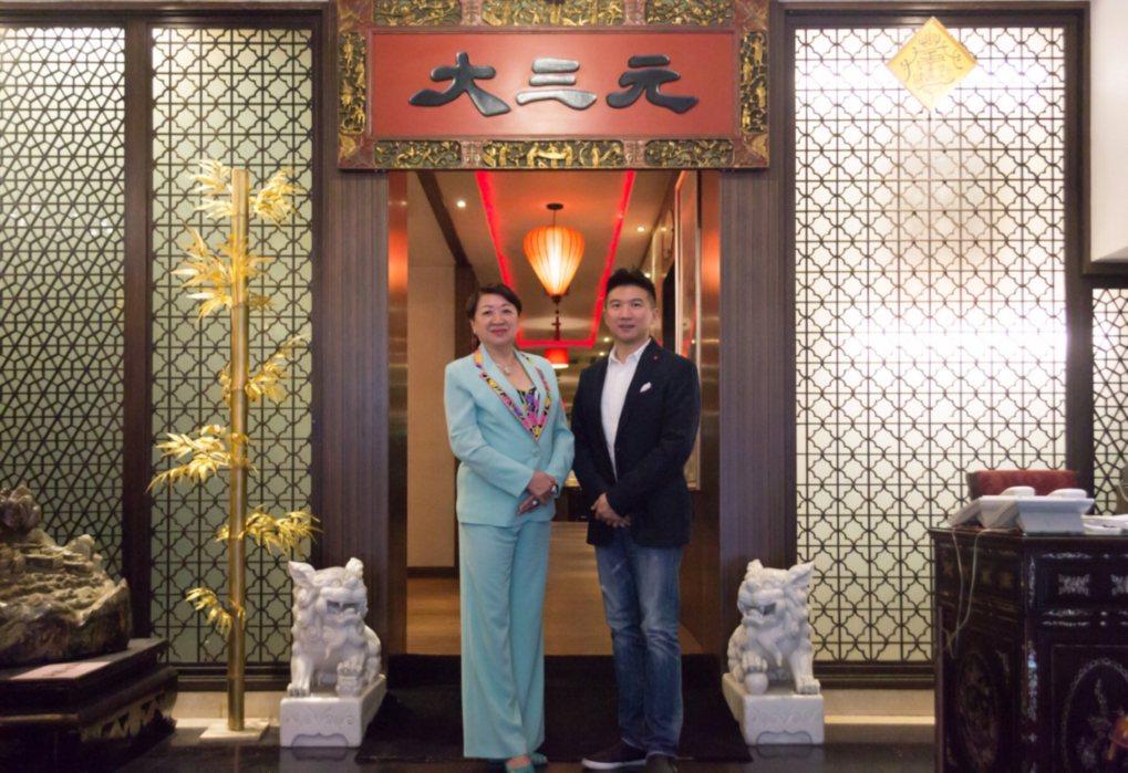 大三元董事長邱靜惠與董事總經理吳東璿。