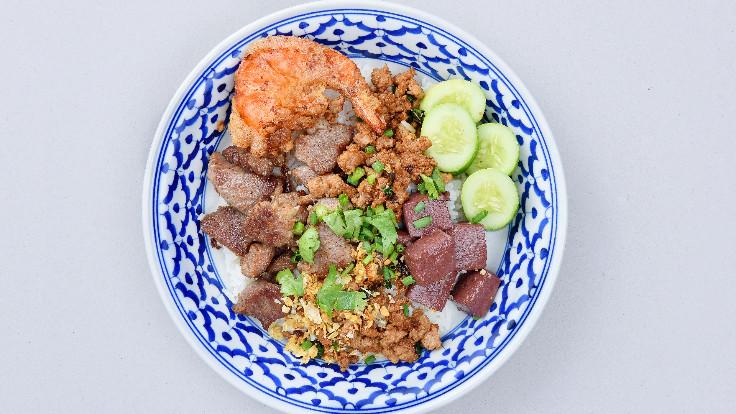 Khao Haeng