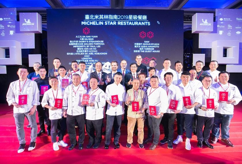 《臺北米其林指南 2019》星級餐廳代表合照。