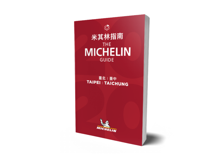 Risultato immagini per Guida Michelin Taipei (Taiwan) 2020