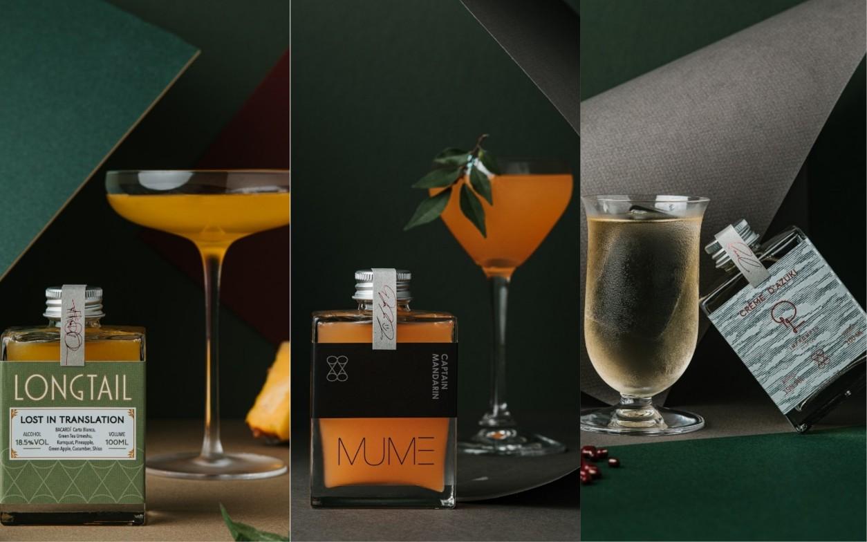 由三家米其林餐廳提供酒譜做成的雞尾酒,左起 Longtail 的「盡在不言中」、MUME 的「椪柑隊長」以及 Impromptu by Paul Lee 的「大人味的紅豆奶油捲」。(圖片:WAT 提供)