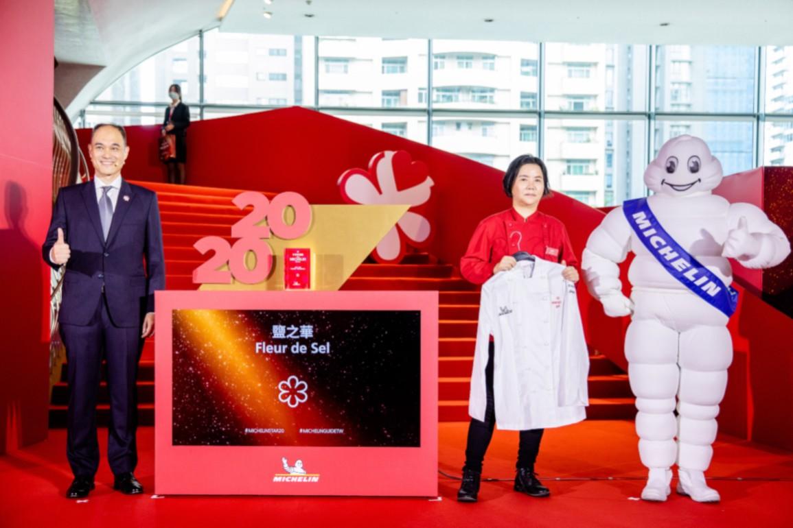 鹽之華在最新出爐的《臺北臺中米其林指南 2020》中獲得一星。