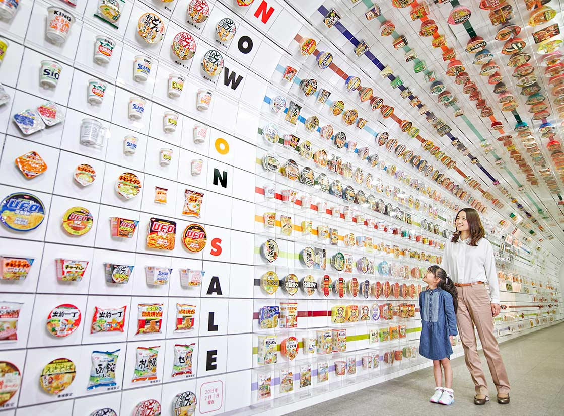 Cup Noodles Museum, Osaka. Photo courtesy of Cup Noodles Museum Yokohama/Osaka.