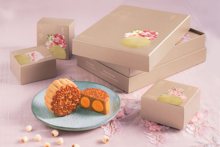 Yuè's Classic Mooncake Collection (Photo: Yuè)