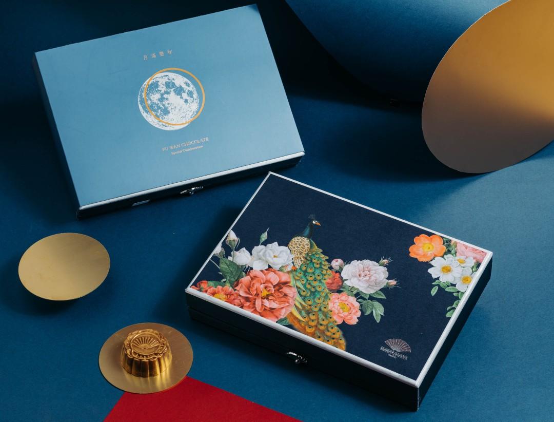 台北文華東方酒店與知名巧克力品牌「福灣巧克力」合作的巧克力月餅禮盒。(圖片:台北文華東方酒店提供)