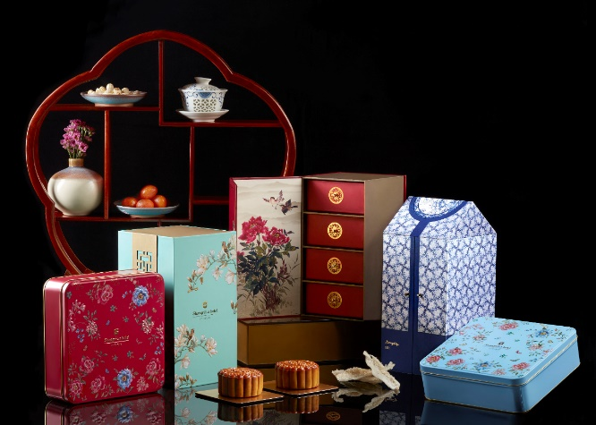 Shangri-la Hotel Singapore Mooncake Collection 2020