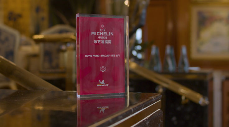 Restaurant Petrus received one MICHELIN star in MICHELIN Guide Hong Kong Macau 2020.